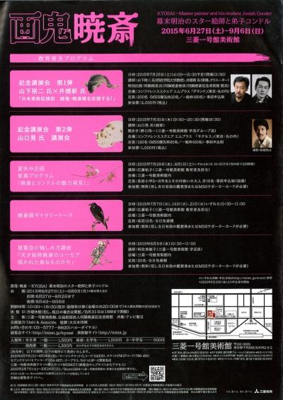 MX-2640FN_20150629_133859_001.jpg