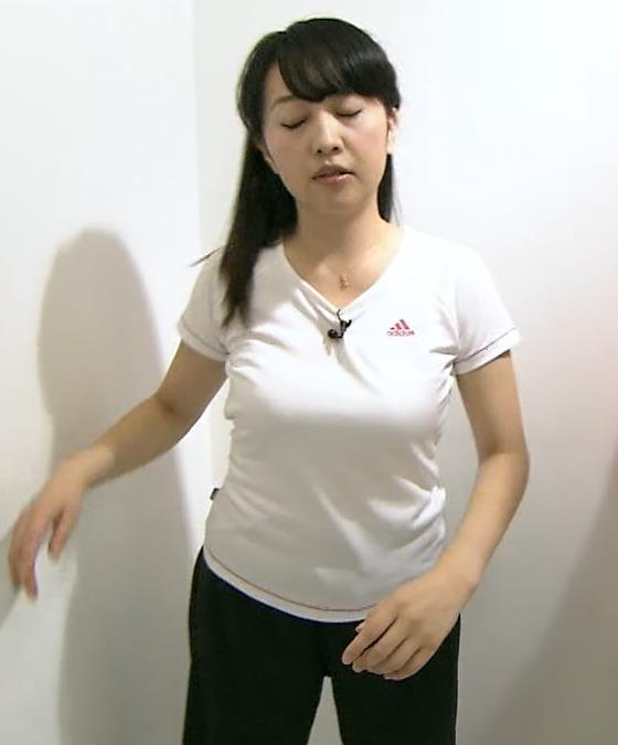 相内優香 女子アナキャプ・エロ画像9