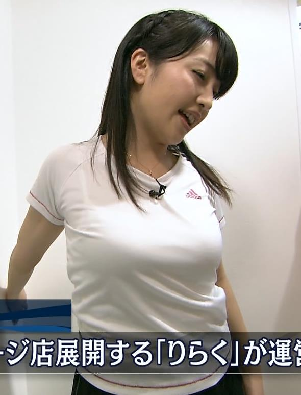 相内優香 女子アナキャプ・エロ画像11