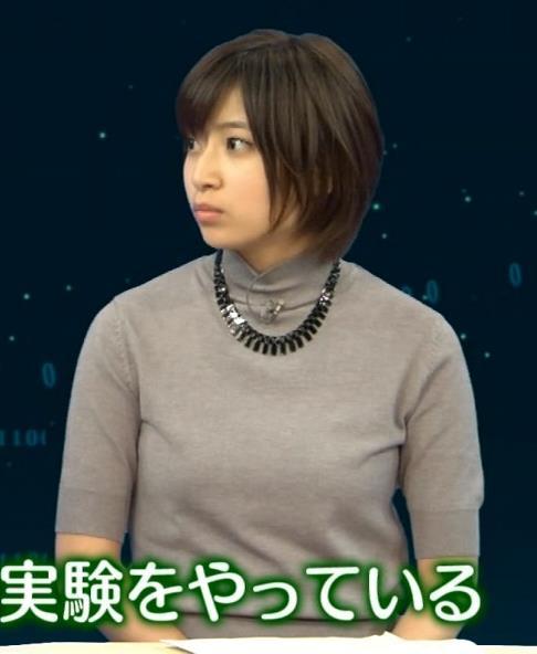 南沢奈央 おっぱいキャプ・エロ画像2