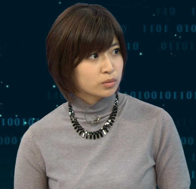 南沢奈央 おっぱいキャプ・エロ画像3