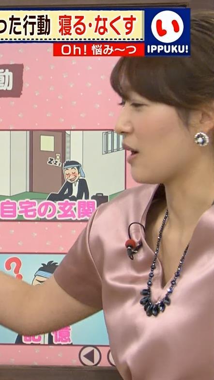 吉田明世 胸元キャプ・エロ画像2