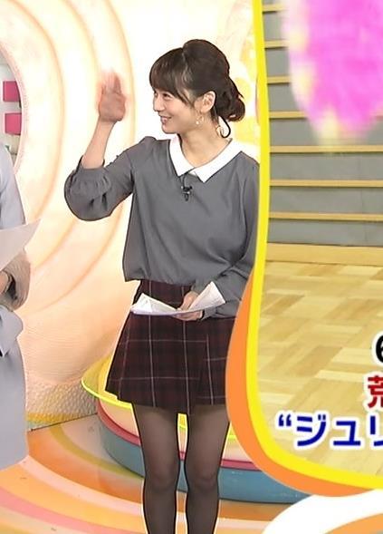 高見侑里 スカートキャプ・エロ画像3