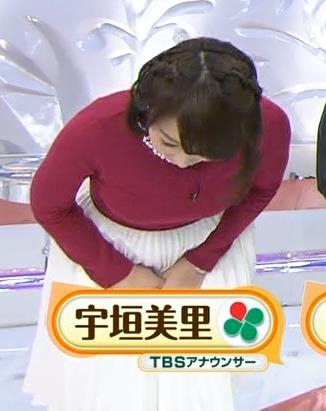 宇垣美里 巨乳キャプ・エロ画像2