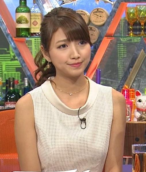 三田友梨佳 横乳キャプ・エロ画像3