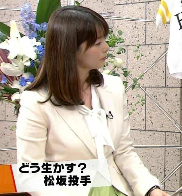 杉浦友紀 おっぱいキャプ・エロ画像6