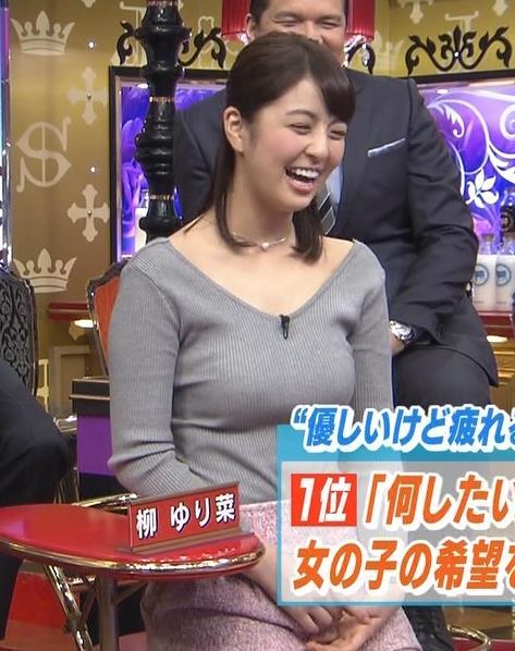 柳ゆり菜 おっぱいキャプ・エロ画像4