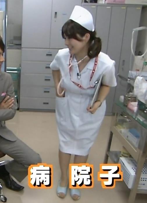 杉浦友紀 コスプレキャプ・エロ画像2