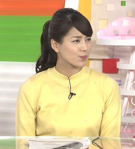 永島優美 横乳キャプ・エロ画像2