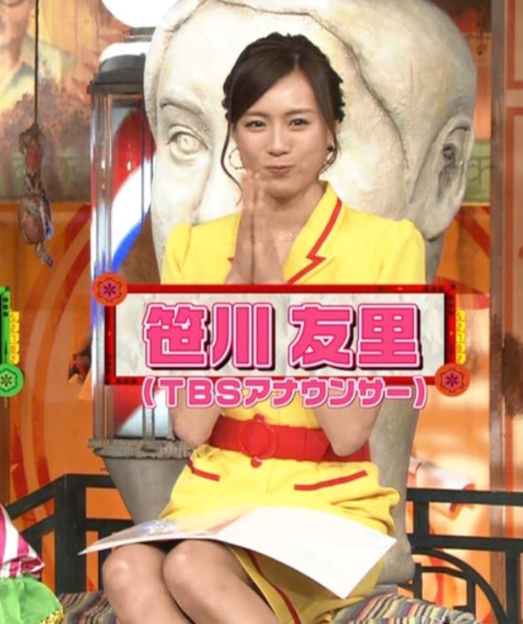 笹川友里 ミニスカートキャプ・エロ画像2