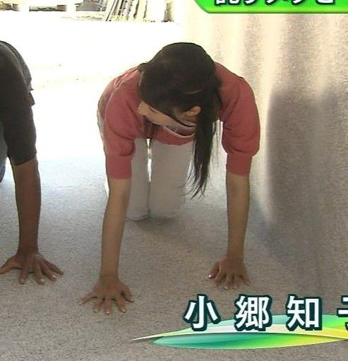 小郷智子 おっぱいキャプ・エロ画像2