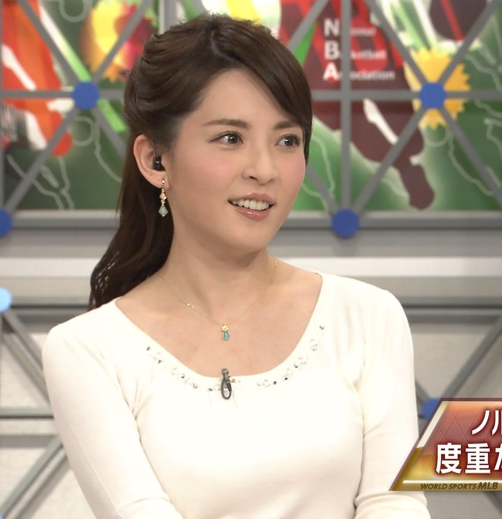 深津瑠美 おっぱいキャプ・エロ画像5