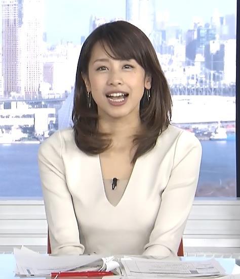 加藤綾子 Vネックキャプ・エロ画像4