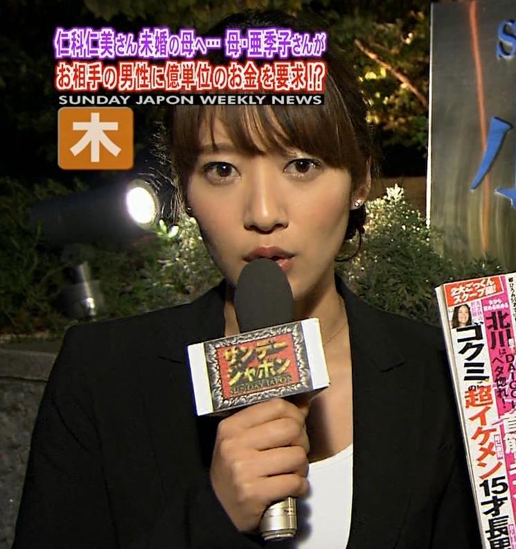 吉田明世 サンジャポキャプ・エロ画像
