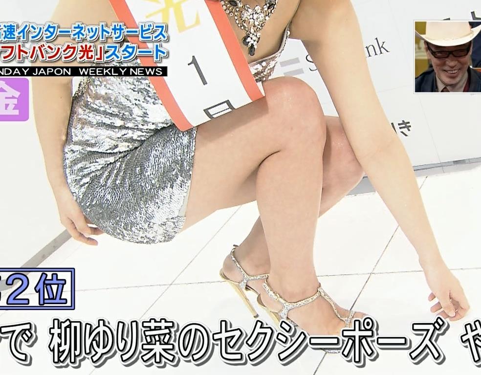 柳ゆり菜 謎のセクシーポーズキャプ・エロ画像2