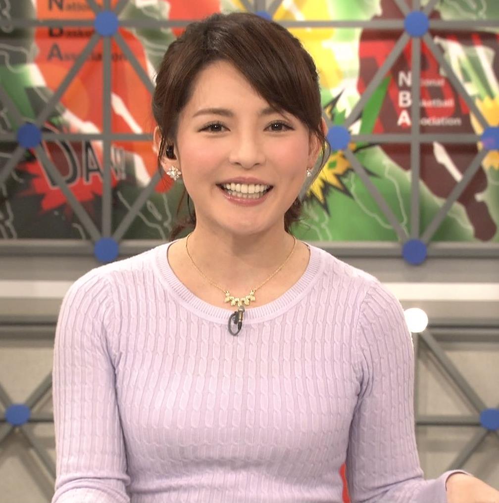 深津瑠美 おっぱいキャプ・エロ画像2