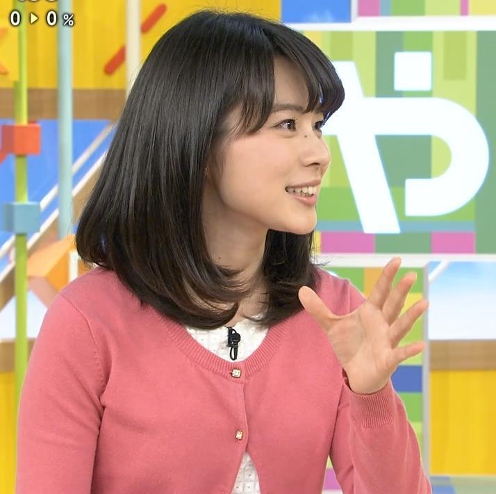 皆川玲奈 ミニスカートキャプ・エロ画像6