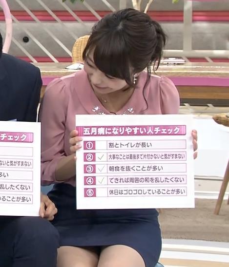 宇垣美里 パンチラキャプ・エロ画像6