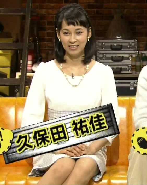 久保田祐佳 パンチラキャプ・エロ画像2