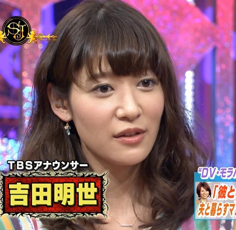吉田明世 横乳キャプ・エロ画像2