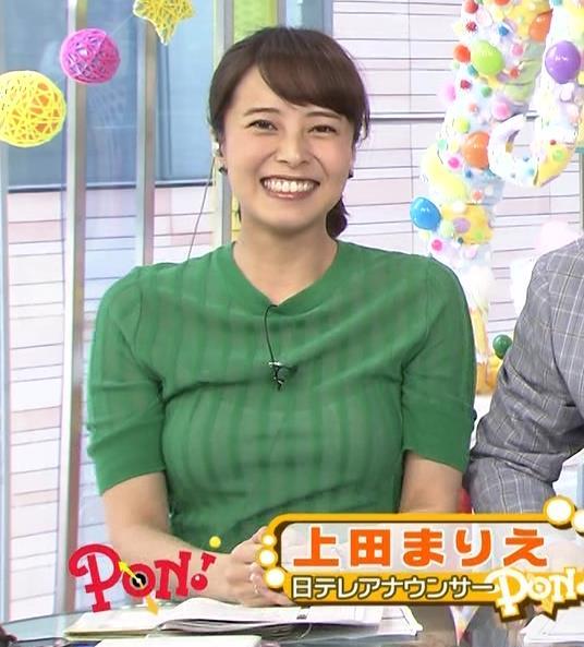 上田まりえ おっぱいキャプ・エロ画像3
