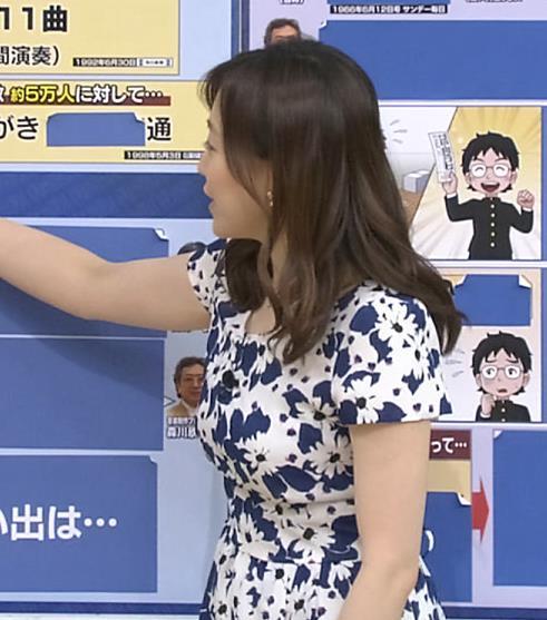 江藤愛 ワンピースキャプ・エロ画像2