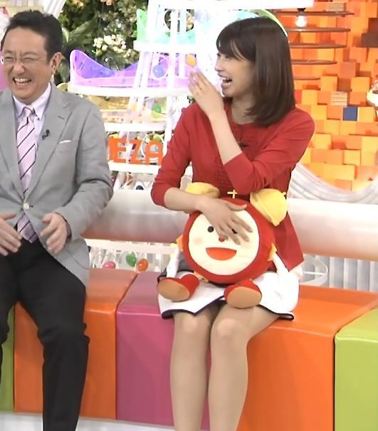 加藤綾子 太ももキャプ・エロ画像