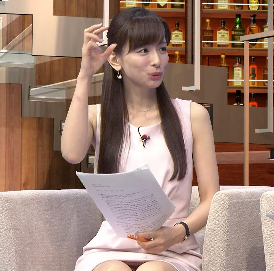 皆藤愛子 パンチラキャプ・エロ画像2