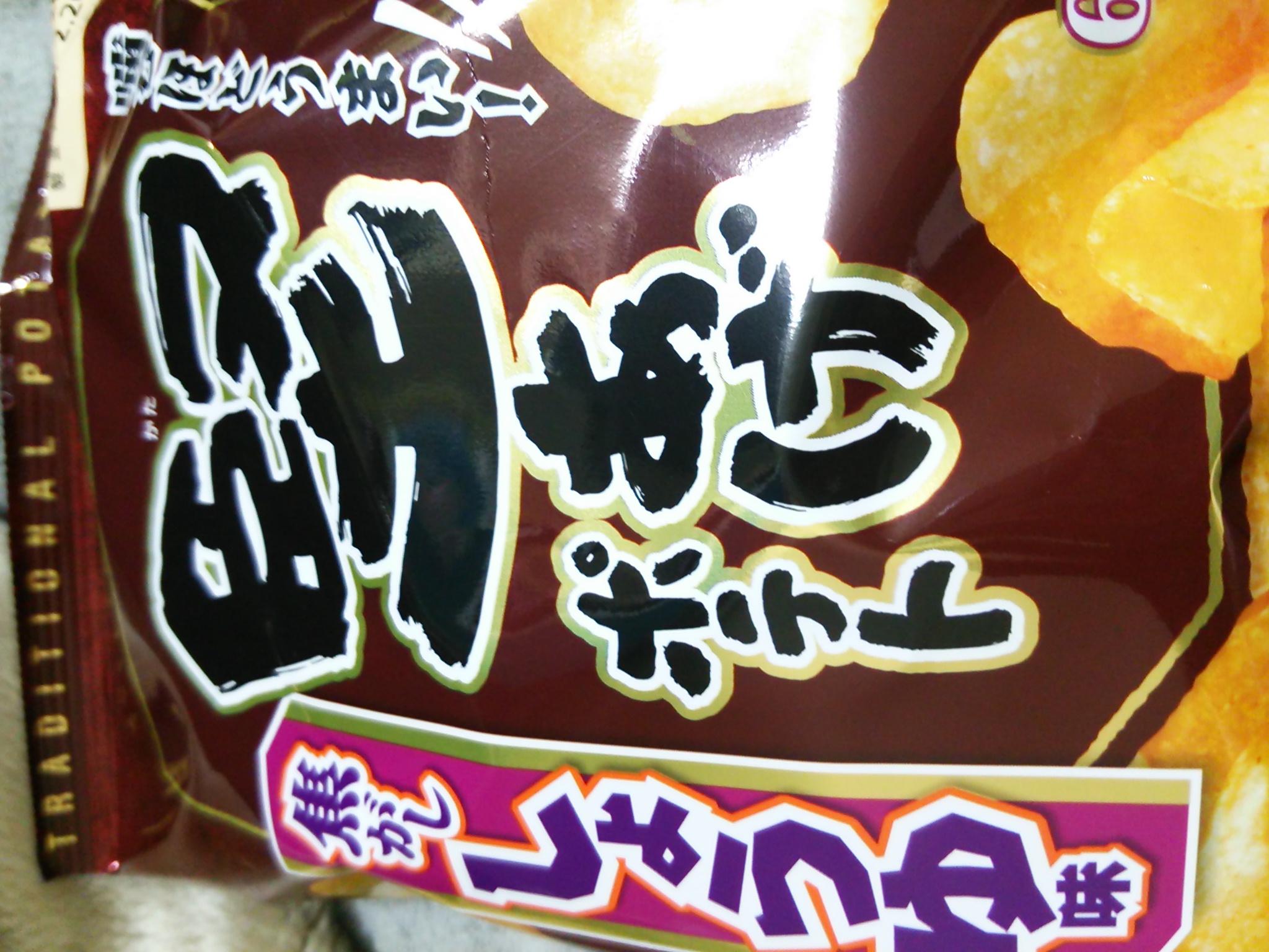moblog_5ae637e3.jpg