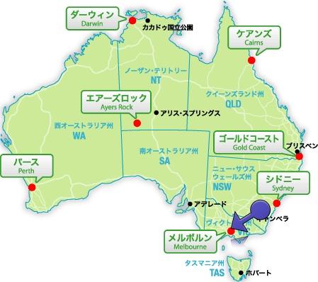 map_aus 2
