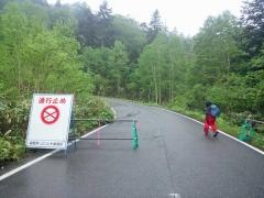 通行止めのバス道路
