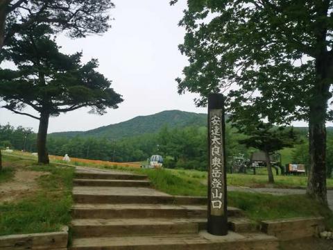 奥岳登山口(ロープウェイの乗り場でもある)