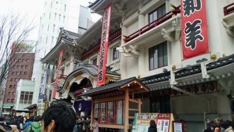 歌舞伎座の正面