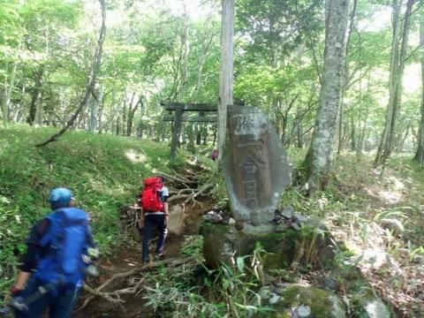 1合目ー登山の始まり