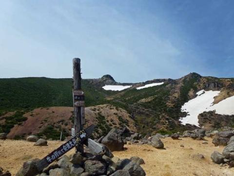 登山道の分岐ー峰の辻