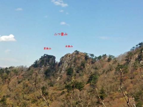 二つ箭山の遠景