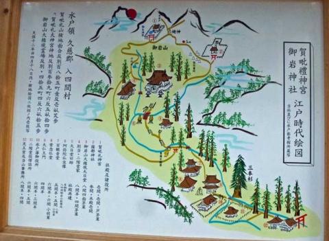 御岩神社の江戸時代の絵図