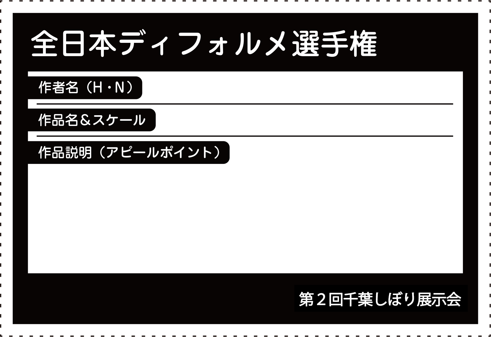 sd_card2.jpg