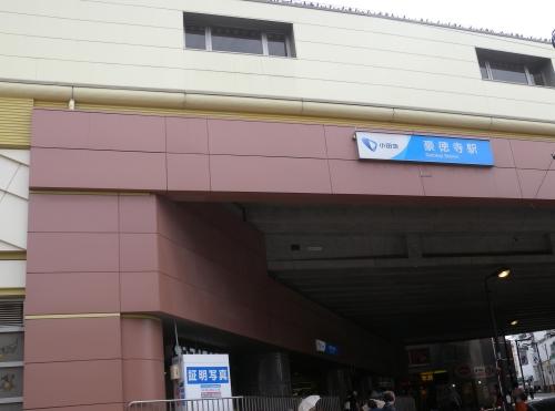 DSCN3512_425.jpg