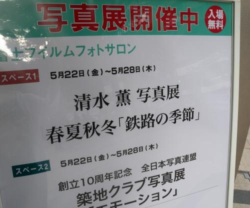 DSCN3618_486.jpg