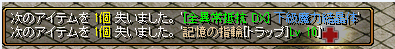 20150130152814f75.png