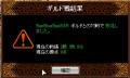 0207妖精交流Gv vsBBBB -2