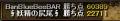 0207妖精交流Gv vsBBBB