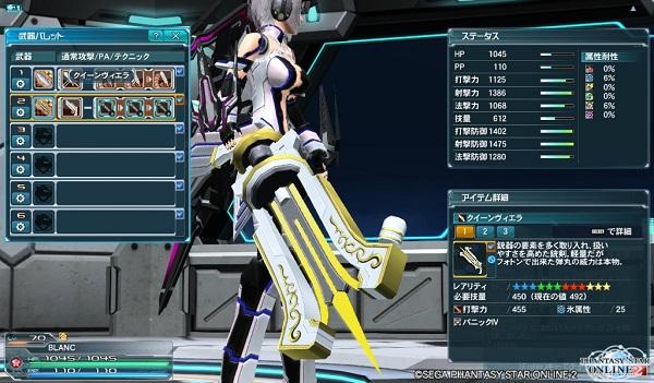 ☆12銃剣【クイーンヴィエラ】