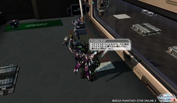 イベント【イアイマスター】