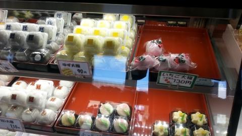 軍鶏ラーメン美幸14