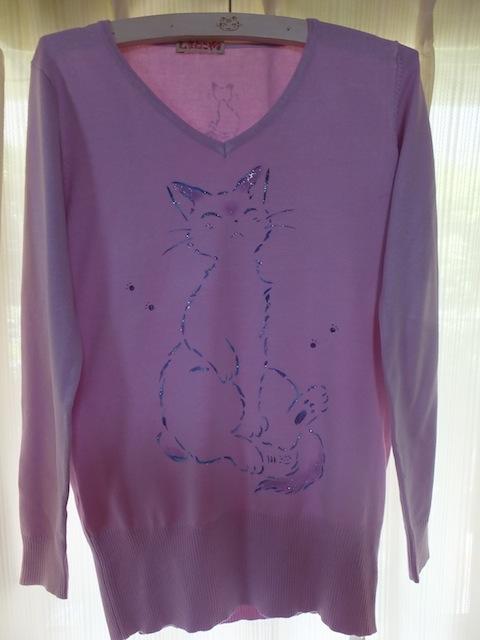セーター前紫DSCF7204 のコピー