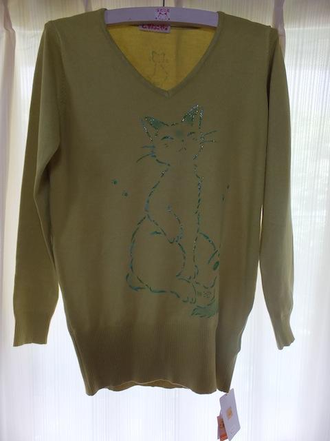 セーター前緑DSCF7196 のコピー