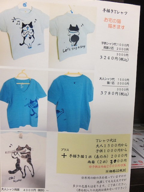 彬さんTシャツオーだーDSCF7845 のコピー