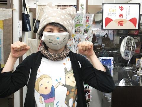 伊勢店長DSCF8024 のコピー